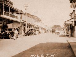 Hilo, TH