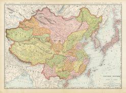 1907 McNally China & Japan (Chinese Empire)